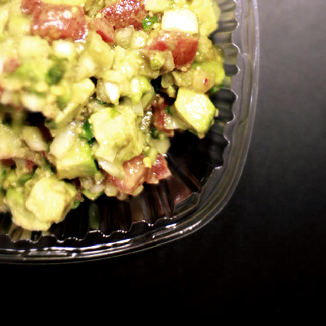Avocado Poke / Fresh Hawaiian Vegan Style