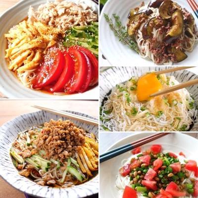 夏休みのお昼に*素麺を使ったおすすめ5レシピ【#素麺 #夏休み】