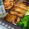 ローズマリーとチキンの簡単グリル焼き