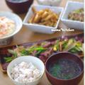 ホタルイカと葱のガーリック醤油炒めのお夕飯♪ ベト飯ランチは、フォーンヴィエット。