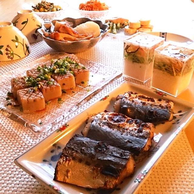 鰆の西京焼きとこんにゃくステーキの晩ごはん。