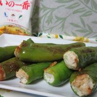 万願寺唐辛子餃子