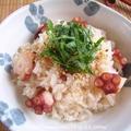 柚子胡椒で♪ ピリッと刺激的なタコ飯