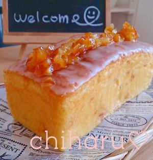 【基本】【コツあり♡】初夏のオレンジケーキ♡