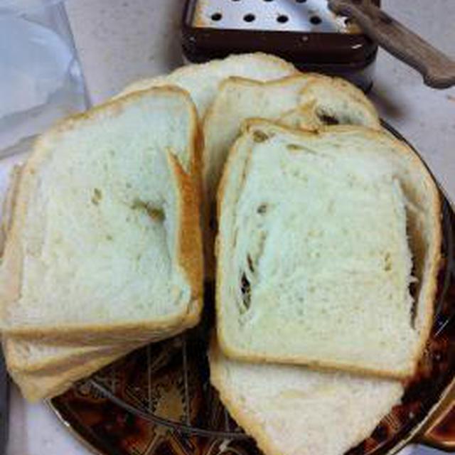 説明しないとわからない イタリアパン