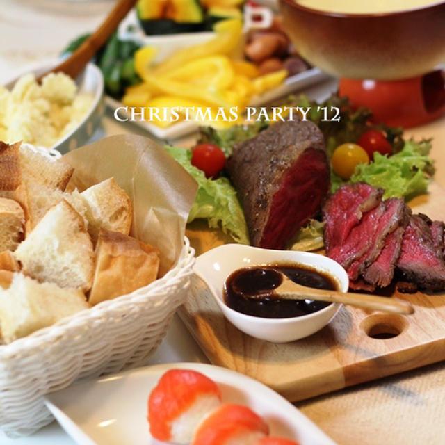 クリスマスパーティー'12