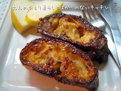 キャラメリゼ☆フレンチトースト (1day+15min.)