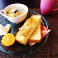 冷凍きのこと山食パン焼いてバタートースト朝ごはん♪
