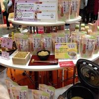 イベントレポ☆ホビークッキングフェア お赤飯と日本の食文化