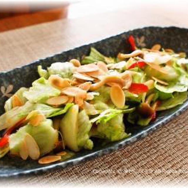和+エスニック。アーモンドが香ばしいレタスサラダ