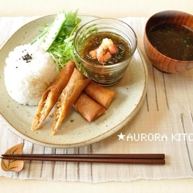 ピリッと柚子胡椒♪納豆のとろ〜り味噌チーズ焼春巻き