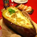 丸ごとさつまいものベトナム風カレーのチーズ焼き☆ by ぱおさん