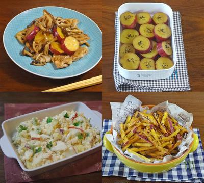 ほっこりする秋の味覚 さつまいもを使った絶品レシピ4選