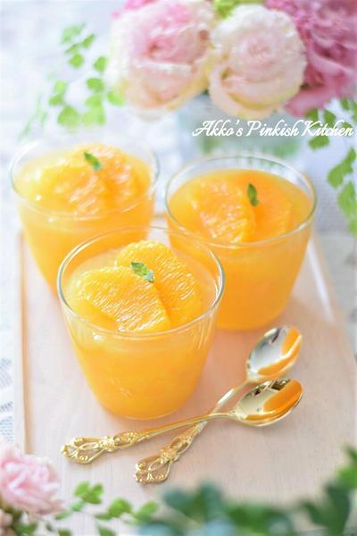 【おもてなし】果肉たっぷり♡『オレンジゼリー』ビタミンCが豊富な美肌ゼリーです♪