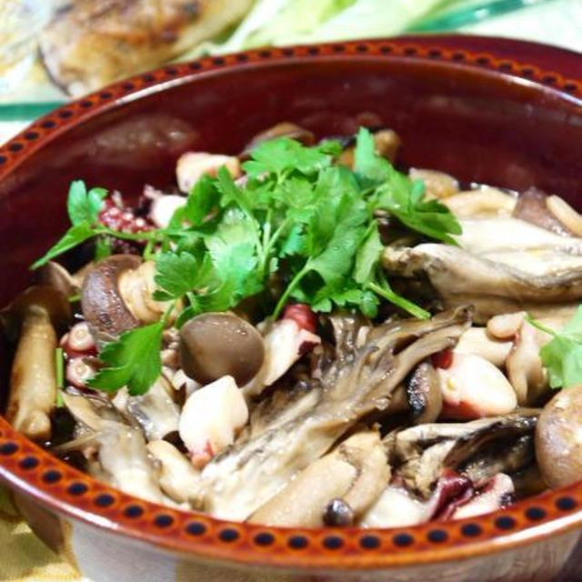 週末の野菜消費ディナー『ロースト茸とタコのアヒージョ風』他、ロブションのパン
