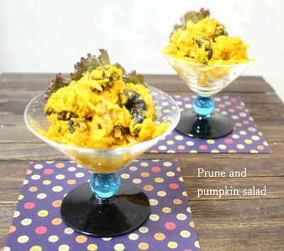 鉄分と食物繊維がたっぷり♪プルーンとかぼちゃのサラダ