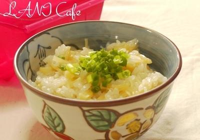 干し貝柱の中華粥