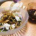 ワインによく合う‼️飲めるサラダ