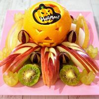 ハロウィンにもお勧め♡バターナッツカボチャのポタージュスープとフルーツカット!【#ハロウィン】