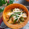 もやしとちぎり豚団子のうま辛♡ごま味噌スープ【#簡単 #節約 #時短 #包丁不要 #スープ #食べるスープ #おかずスープ】