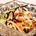 【クックパッド「おいしい健康」掲載のお知らせ】キャベツのゆず胡椒&塩昆布☆サラダ by Jacarandaさん
