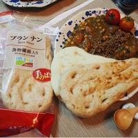 お豆のカレーと2種のナン ☆デルソーレ 手のばしナンで カフェ風アレンジ☆