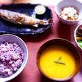 かぼちゃの白味噌スープ & PSリハ・レコーディング♪