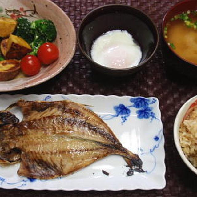 【献立】アジの干物・温野菜サラダ・温泉卵・お味噌汁・玄米ご飯(サラダドレッシングレシピ付)