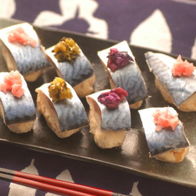 「卯の花寿司」