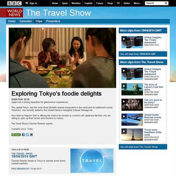 BBCでNAGOMI VISITが紹介されました