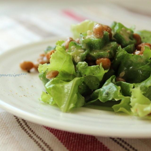 ごまの香り☆納豆とレタスのサラダ