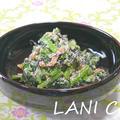 のらぼう菜のしそひじき白和え by MOANA LANIさん