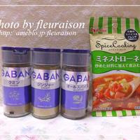 ■GABANスパイスでハロウィンレシピ「かぼちゃ入り、ジンジャー風味の鶏から揚げカレー」☆
