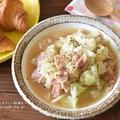 朝食にオススメ♪心と身体がぽっかぽか♪キャベツとベーコンのとろとろスープレシピ