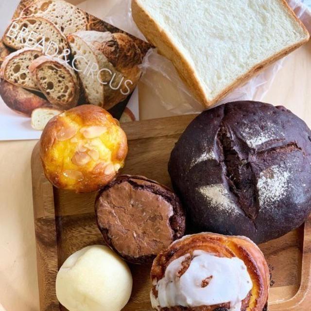 湯河原旅行 古宿花長園 朝食 人気のパン屋 ブレッド&サーカス