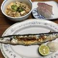 魚介の塩焼き