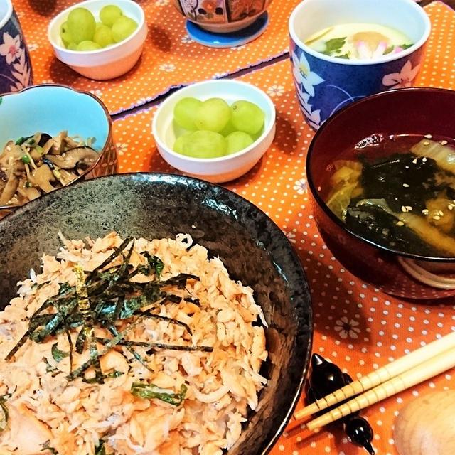 我が家のイチオシ【秋の味覚を堪能!秋鮭そぼろ丼・きのこ金平】de 夕食 & 熱い〜ッ!ちっちゃ!