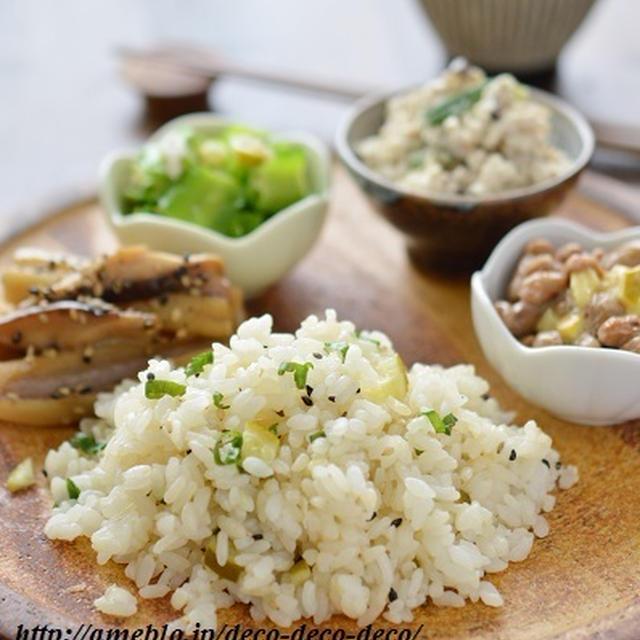 和カフェ風♪塩すだちバターごはんで、野菜たっぷりワンプレートごはん。 +Wの反抗期って…。