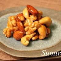 ミックスナッツの佃煮 マクロビオティックレシピ