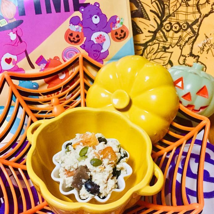 かぼちゃの種は栄養満点!おすすめの食べ方とアレンジレシピ10選の画像