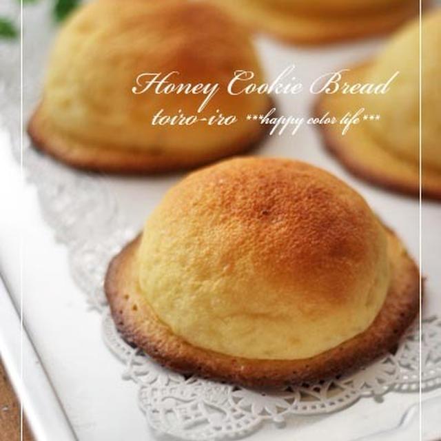 甘くてふわふわ!ハニークッキーパン♪
