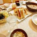 お休みの日は、ガッツリ★中華料理の晩ごはん。