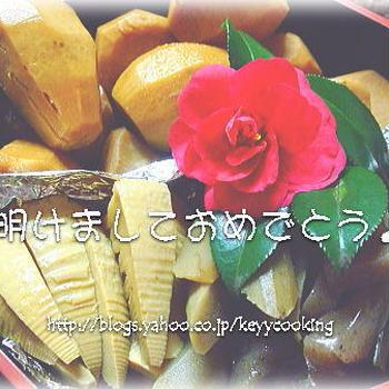 御節にさざんかの花♪