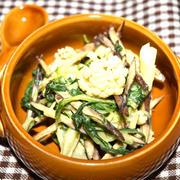 ごぼうと水菜とカリフラワーの酢味噌和え、ダイエットに最適 by おなかがぺこりんさん