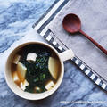 筍と春キャベツと豆腐のスープ♡【#簡単レシピ#スープ】