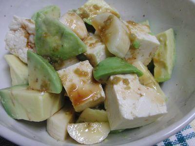 バナナがびっくりマッチング~♪ アボカドとバナナと豆腐のわさび醤油あえ