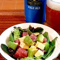 【まぐろ・アボカド・チーズのピリ辛☆サラダ】~クラフトビールにあわせて!