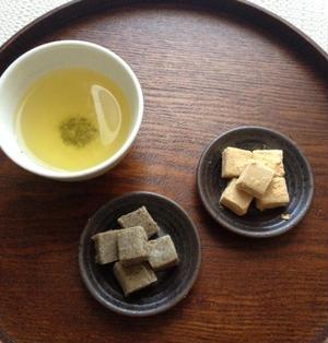 ほうじ茶ときな粉の生チョコレート