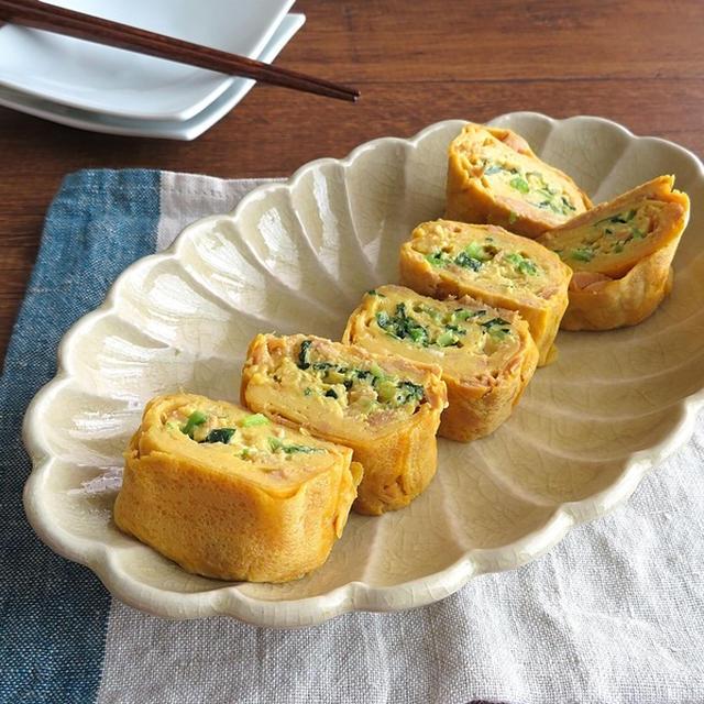 ボリュームUPで具沢山☆小松菜とツナの卵焼き♪お弁当にも◎