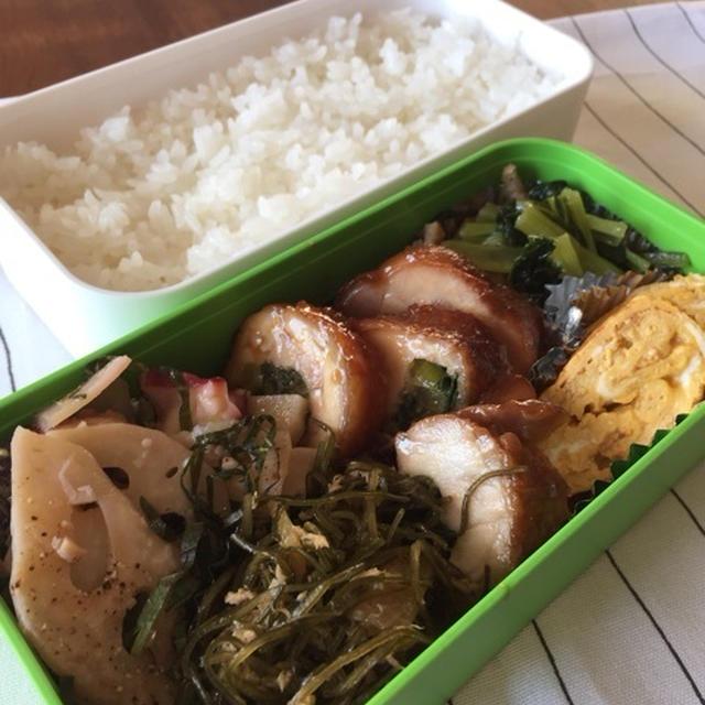 作り置きチャチャッと弁当のレシピ